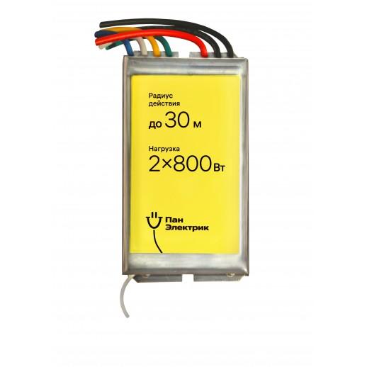 Набор дистанционного управления освещением, 2 канала, 2х800Вт, белый
