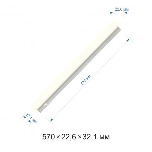 Светильник светодиодный аналог T5, 8Вт, 6500К, 570х22.6х32.1 мм, белый