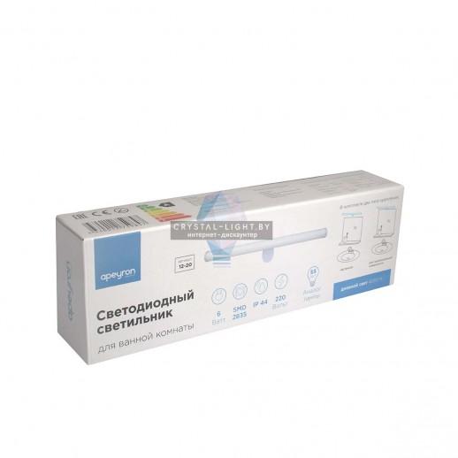 12-20 Светодиодный светильник для зеркальной подсветки; 220В, 6Вт, IP44, SMD 2835, 540ЛМ, 4000К