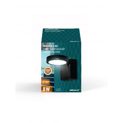 Светильник светодиодный, уличный, архитектурный, 8W, 4000K, IP44, мат.черный, duwi