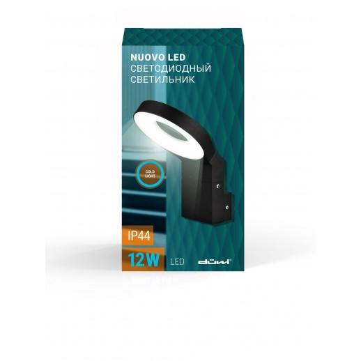 Светильник светодиодный, уличный, архитектурный, 12W, 6500K, IP44, темно-серый, duwi
