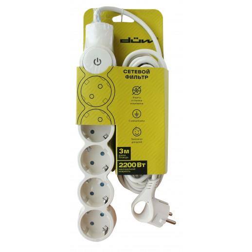 Сетевой фильтр 5 гнезд, с выключателем, с заземлением, со шторками,3 м, цвет слоновая кость
