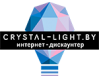 crystal-light.by