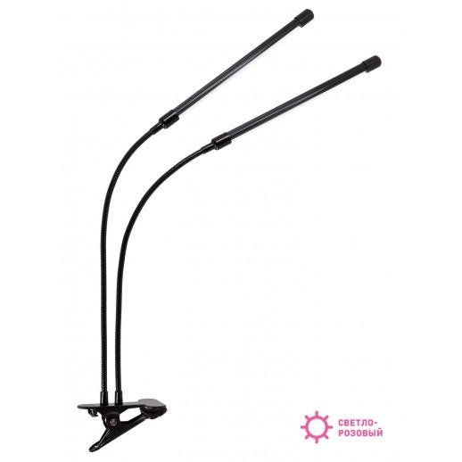Светильник для растений TL-FC02S2B