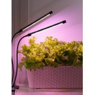 Светильник для растений TL-FC02S2W