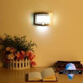 Автономные светодиодные светильники (5)