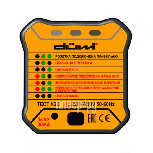 Тестер розеток и УЗО универсальный M6860, DIY, блистер, duwi