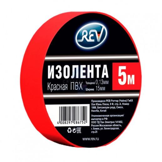 Изолента ПВХ 0,13*15мм Красная 5м